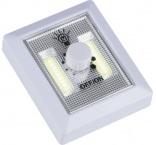 P1071706 - COB LED svietidlo s reguláciou intenzity  osvetlenia