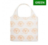 MB1109 - RPET shopping bag with single layer handles (without pocket). Min 250 pcs
