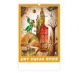N256 - Nástenný kalendár, Art Naive
