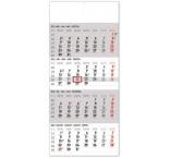 PGN-30699-SK-L - Nástenný kalendár 4–mesačný štandard 2022, 29,5 × 57 cm